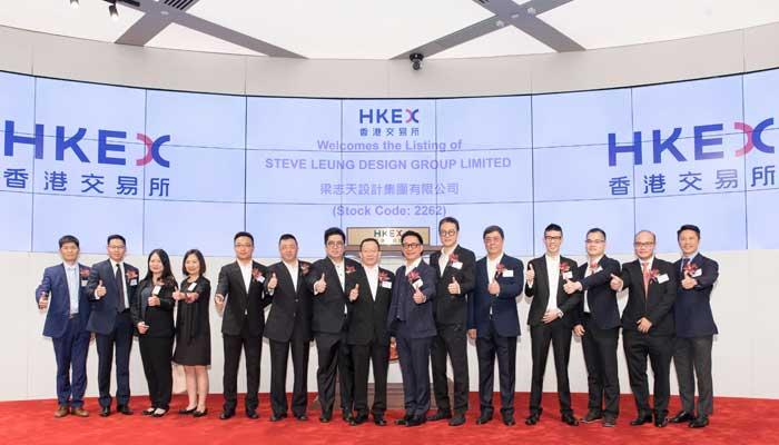 江河集团所属梁志天设计集团香港联交所主板成功上市