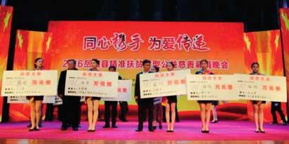 刘载望董事长为家乡湖南省岳阳县捐款2000万