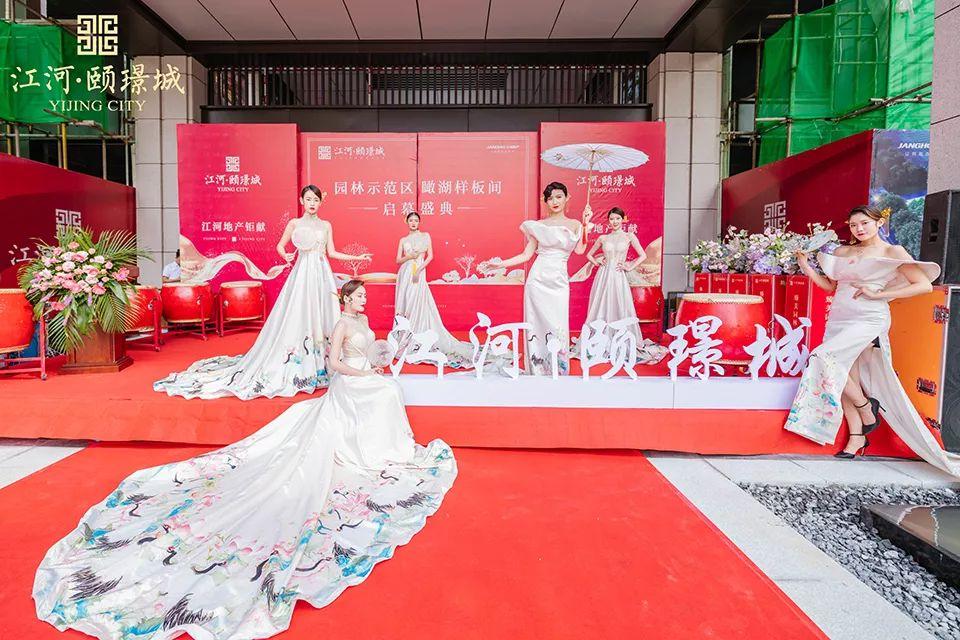 江河•颐璟城园林示范区瞰湖样板间开放盛典完美落幕