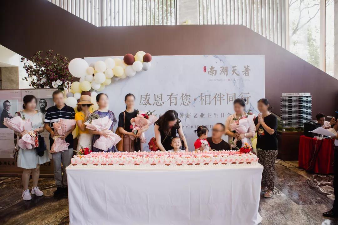 江河地产6周年  一场专属天著业主的盛典,让美好一直发生
